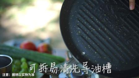 火枫百味煎烤盘