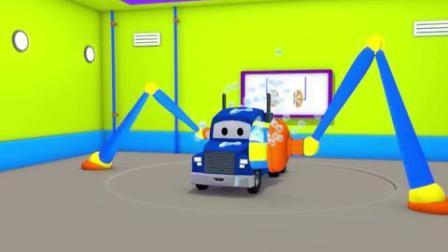汽车城之汤姆的洗车店 第12集 卡尔被砖墙弄脏了