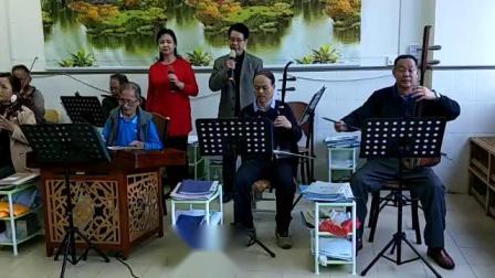 卢燕卢万练唱《为了谁》