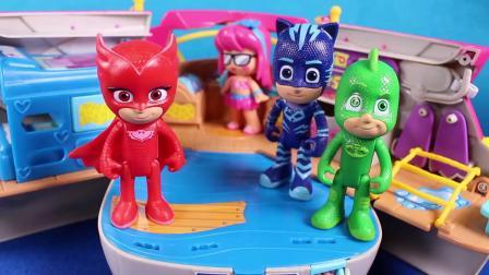 睡衣小英雄玩具视频 睡衣小英雄第二季第5集