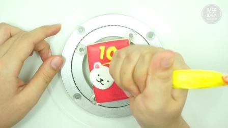【糖霜饼干-新年系列】红包小熊礼物