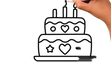 美味的生日蛋糕简笔画 给蛋糕涂上颜色