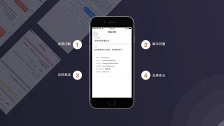 王教授App:云计算时代的智能诊断专家