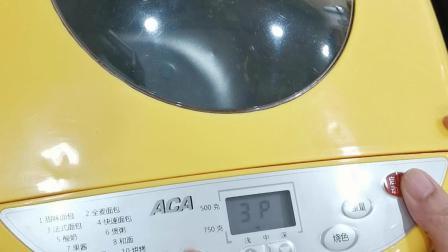 ACA MB500面包机操作视频