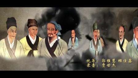张凌云——中医药版《生僻字》