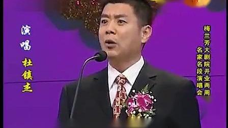 京剧唱段串龙珠 叹英豪枉挂那三尺利...
