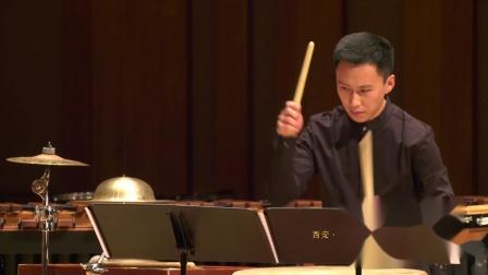 【将军-马林巴与中国民族打击乐二重奏】演奏:刘恒,魏然。作曲:刘恒