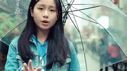 中国新声代刘乐瑶《像我这样的人》
