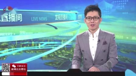 同唱一首歌  黑龙江新闻法治频道2019.3.13