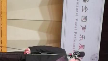 《向经典致敬》歌手高开华在中央音乐学院参赛