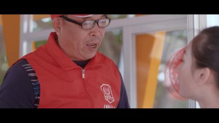 大鹏志愿者服务宣传片
