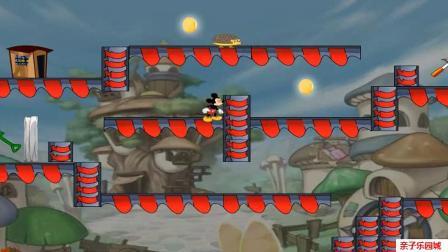 米老鼠和唐老鸭动画片 米老鼠和唐老鸭大冒险