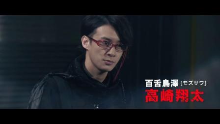 号哭的灾难(日文:號哭のカタストロフ)预告片