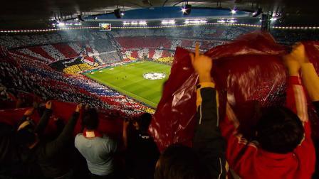 主场对阵利物浦 让安联球场燃起来