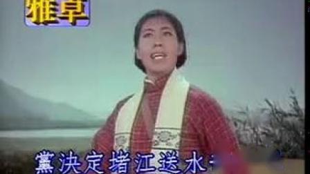 京剧唱段龙江颂 人换思维地换装