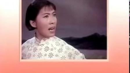 京剧唱段龙江颂 望北京更使我增加力气