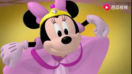 米奇妙妙屋:米妮和米奇牵手跳舞,好幸福啊
