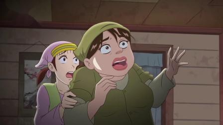 乌龙院:武功再高,也怕女人