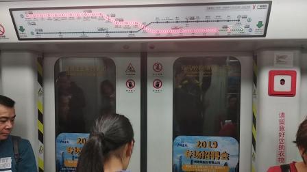 广州地铁2号线洛溪-石壁A4变声老鼠🐭,可以换乘7号线