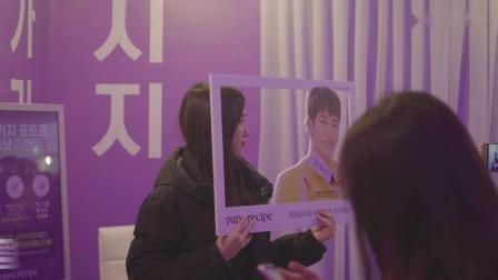 190313 朴炯植 paparecipe 2019 comet beauty festival sketch film 公开