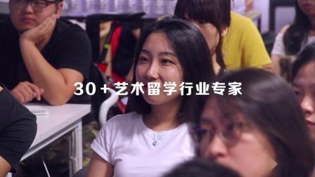 美行思远成都校区乔迁庆典-宣传视频#HD