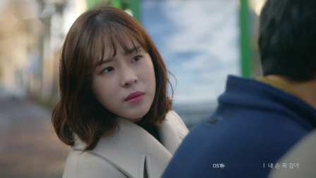 Ahn Hyeon Jeong - Hold My Hands (Legal High OST 2) (1080p)