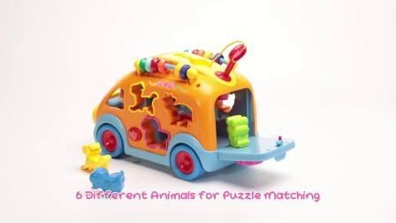儿童玩具2020微信有红包吗巴士