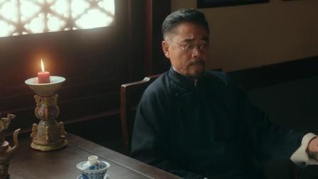 老中医 39 预告 翁泉海受托传承制药秘方,葆秀遭遇日军死亡威胁