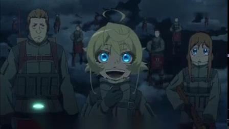 我在《谭雅战记》精彩片段,安利向:声优都是怪物系列,魔法大队夜袭敌国截了一段小视频