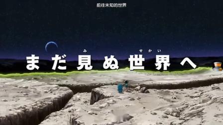 哆啦A梦2019剧场版PV2
