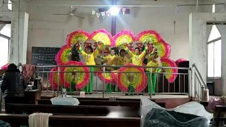 明港基督教分堂张湾教会圣诞节复活节赞美会《这一生最美的祝福》扇子舞