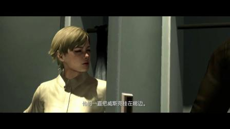 【发鸣解说】生化危机6代杰克剧情第三章