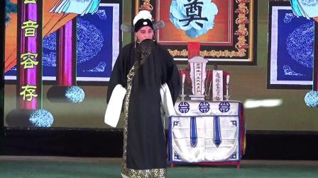 评剧《朱痕记》B 石家庄市评剧一团
