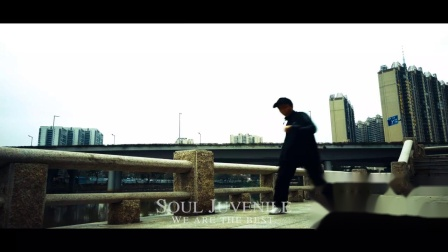 [Soul Juvenile]-This is my style