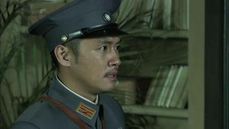 兵变1929:吕见到,询问,吕得知章云林去