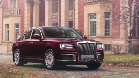 AURUS SENAT 《2019》 The Russian Rolls-Royce