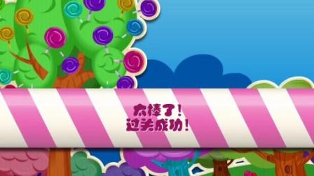 iOS《糖果传奇》第60关