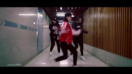 南京美度舞蹈培训 文思老师爵士舞 🎵张艺兴-NAMANANA