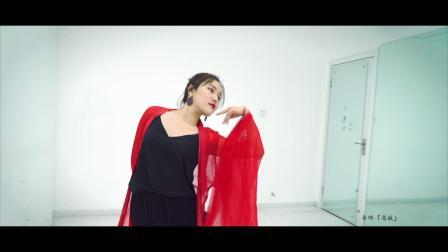 南京美度舞蹈培训 #歌曲#行云令 敏敏老师中国舞,太仙啦,怎么可以这么好看~