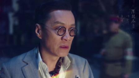 """《老中医》电视剧原声带主题MV """"医者天职 治病救人"""""""