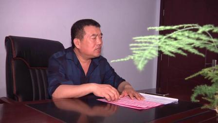 平原县本色食品有限公司   滔缘本色馒头宣传片