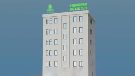 旧楼加装电梯方案 标清(270P) - 副本