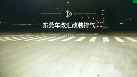 领克03 02 01改装遥控阀门中尾排气东莞黄江