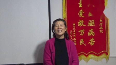 中风后遗症得医治(辽宁天医堂疗养院)20190313
