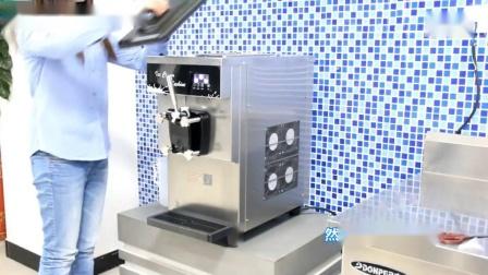 东贝BDB7116优格冰激凌机操作视频