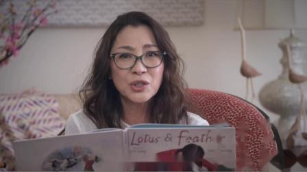 """<中国故事英文绘本>Lotus & Feather 杨紫琼""""每个生命都有享受自由的权利"""",当一个叫莲花的哑巴女孩救起了一只名为阿羽的仙鹤…"""