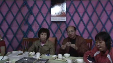 内蒙古(上)