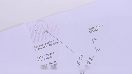 可食用墨水适用爱普生数码蛋糕打印机