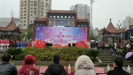 贵州省岑巩县梅红朝阳舞蹈队庆三八参赛《月亮女神》中三