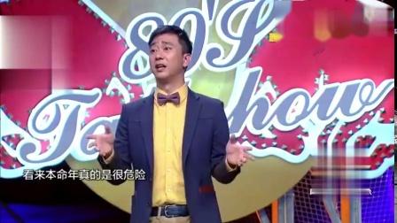 王自健吐槽明星糗事,他这样说太搞笑了!居然